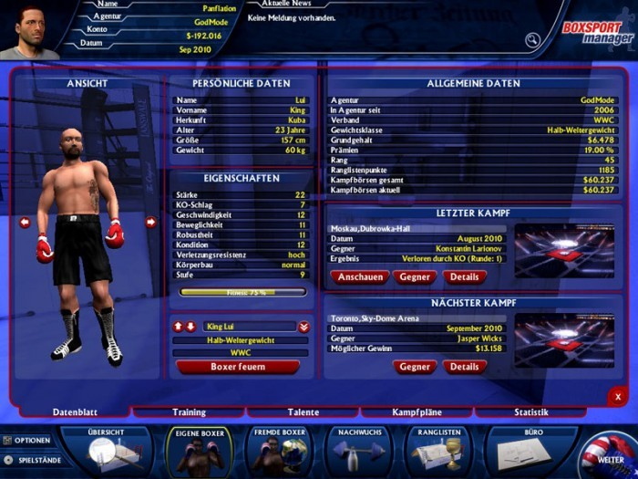 Скачать boxing manager торрент