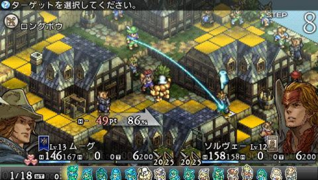Tactics Ogre: Let Us Cling Together screenshots | Hooked Gamers