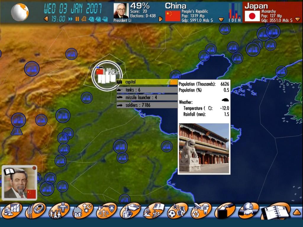 Geopolitical Simulator Скачать Торрент - фото 7