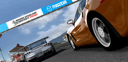 Forza Motorsport 2 review