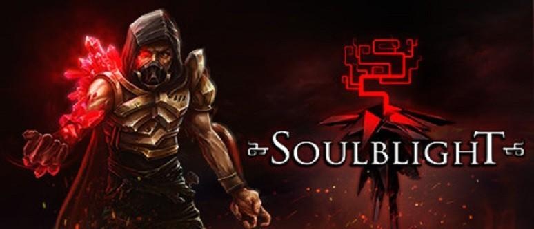 Soulblight - Review