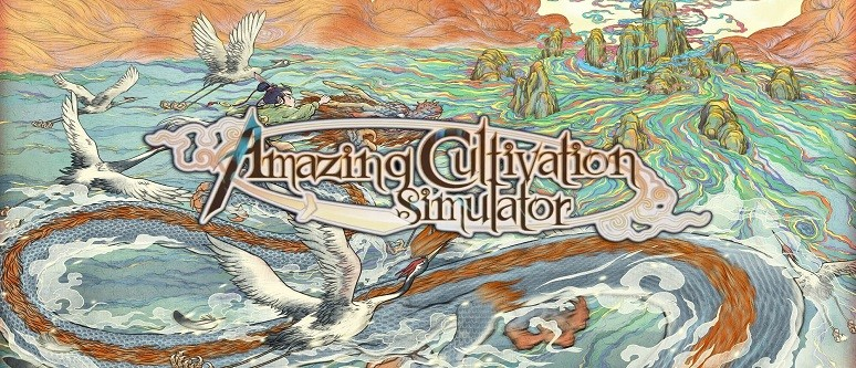 Amazing Cultivation Simulator - Review